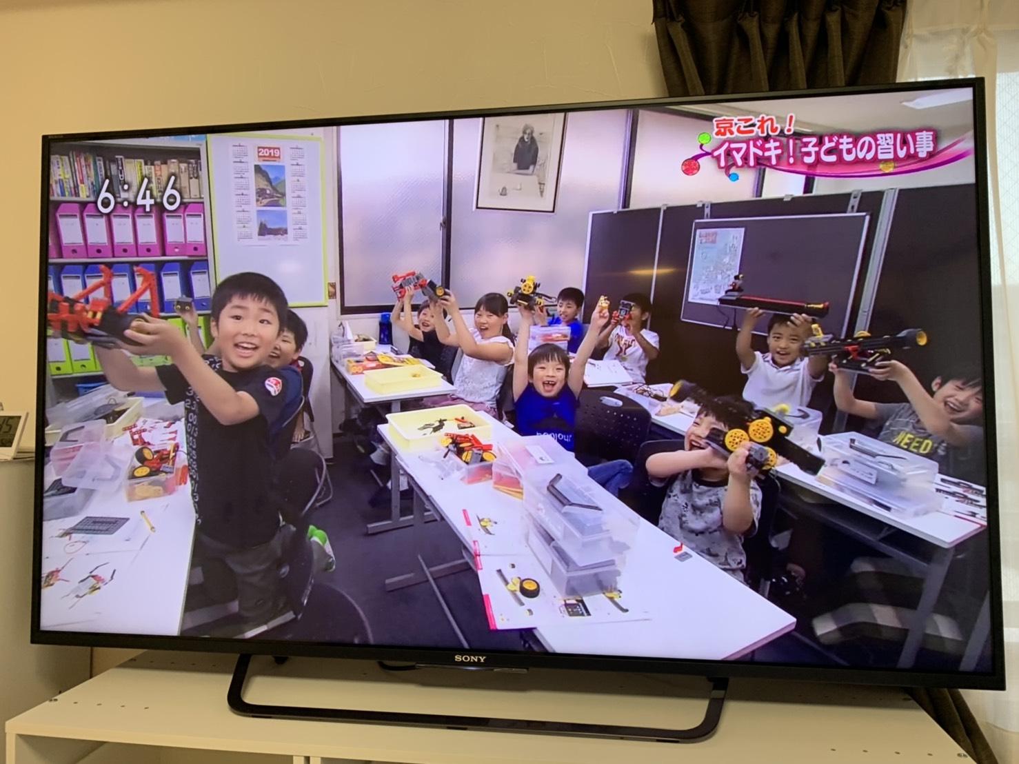 無事、NHKで放送されました。